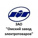 ОмскийЗавод