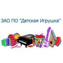 ЗАО «ПО «Детская игрушка»