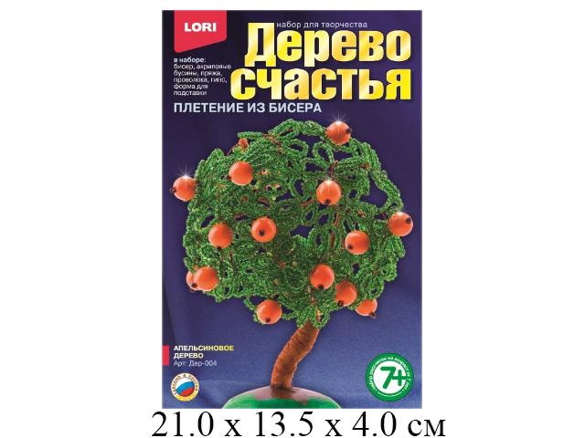 """Н/для творчества - плетение из бисера - дерево счастья """"Апельсиновое дерево"""" в кор. """"Лори"""""""