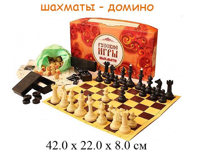 """Игра 2 в 1 (шахматы, домино) """"Русские игры"""" в кор. """"Владспортпром"""""""