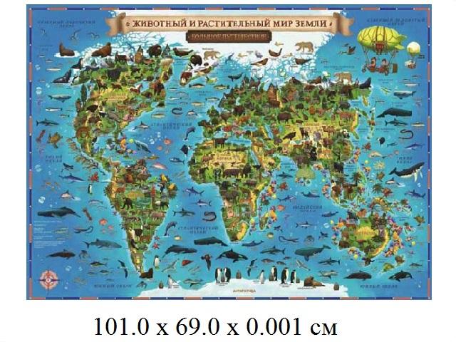 Карта животный и растительный мир земли ламинированная Глобен