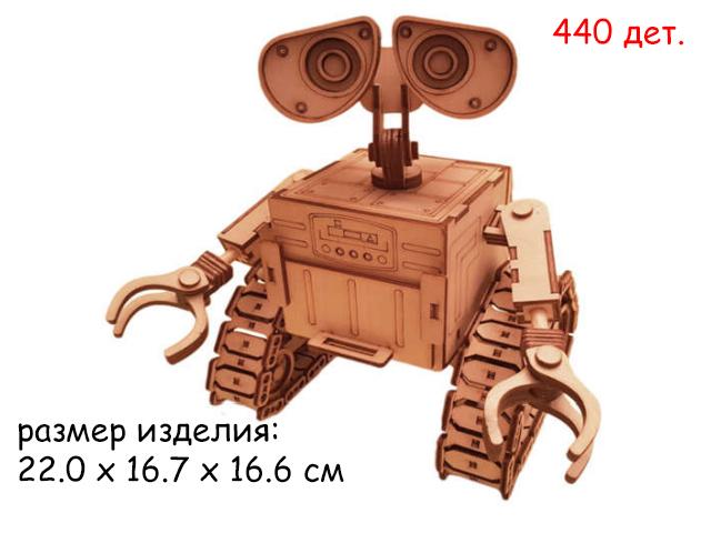 Конструктор деревян.  Робот в кор. 440 дет30-21-4 ИП Лакур