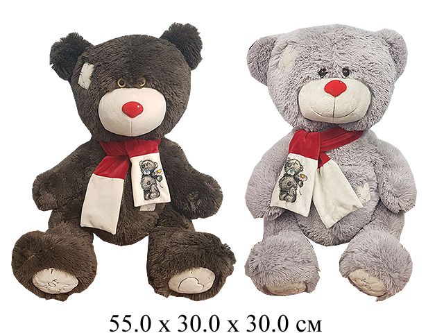 """Игрушка мягконабивная медведь """"Терри"""" с шарфом  (55 см) Ягуар"""