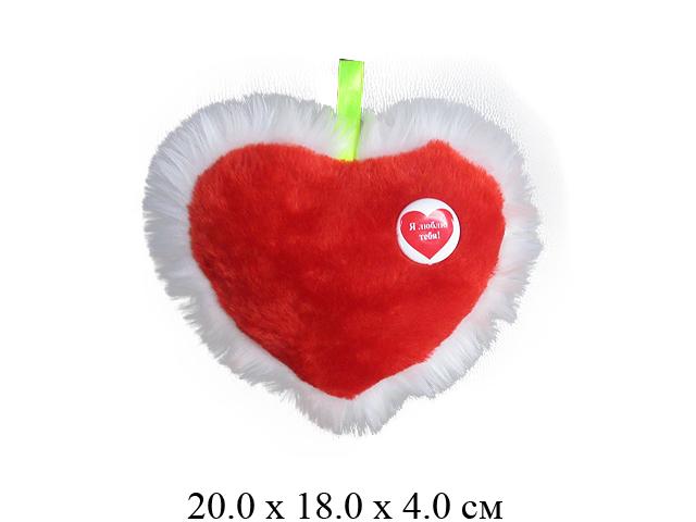 Сердце с меховой окантовкой средн. Ягуар