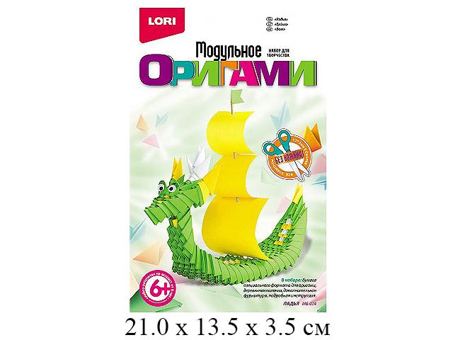 """Н/для творчества - модульное оригами """"Ладья"""" в кор. """"Лори"""""""
