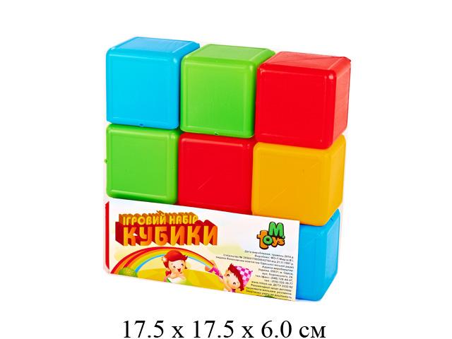 Набор кубиков Цветные 9эл в пак.