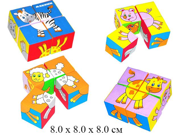 """Игрушка кубики """"Собери картинку"""" -Животныет 4 шт. """"Мякиши"""" в пак."""