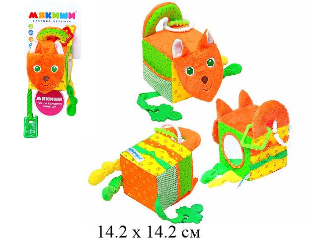 """Игрушка - кубик Лиса - погремушка с прорезывателем """"Мякиши"""" на карт."""