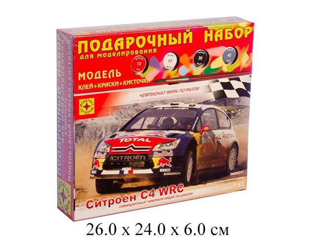 Сборная модель  автомобиль  Ситроен C4 WRC (1:43) Моделист