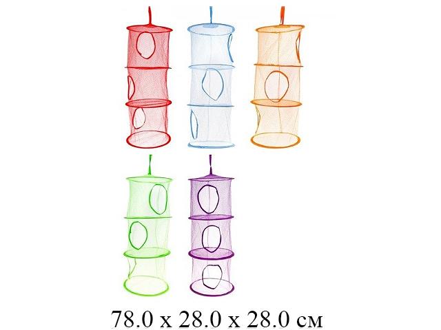 Корзина  для игрушек подвесная 3-х ярусная сетка (5 цветов)
