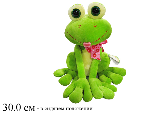 Игрушка мягконабивная - лягушка 30 см