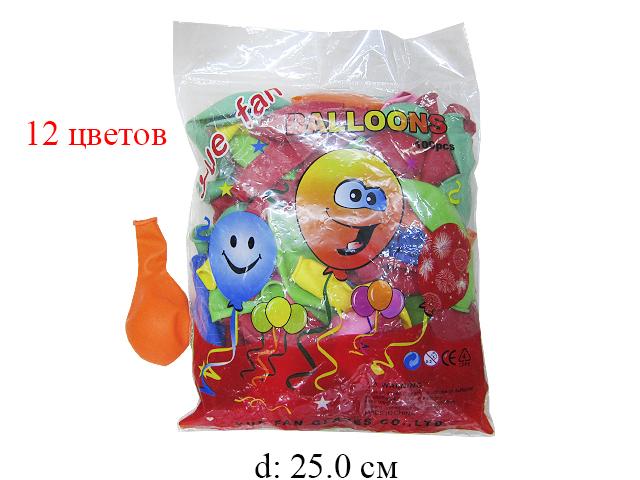 *Н/100 шт. воздушных шариков перламутровых 25 см (10 цветов) в пак.