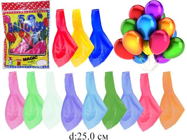 *Н/50 шт. воздушных шариков 25 см (10 цветов) в пак.