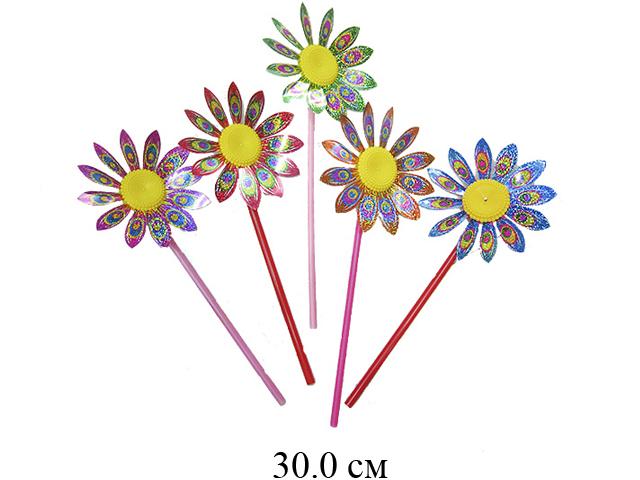 Вертушка - подсолнух середина пластм. длина палки 30 см  (3 цвета) в пак.