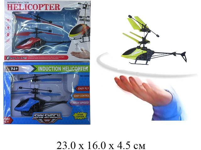 Вертолет  металл.летающ 867 зарядка USB в кор.  23х16х4,5 см