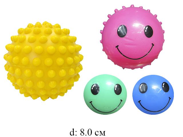 Мяч игольчатый - смайлик 8 см (6 цветов) в диспл.