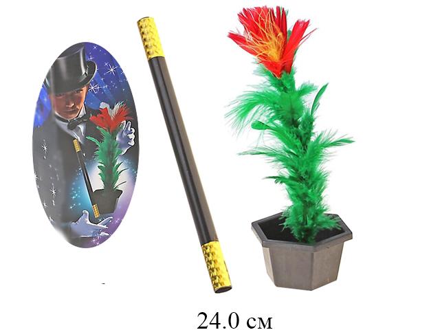 Волшебный цветок в горшке с палочкой 23 см (пакет отдельно)
