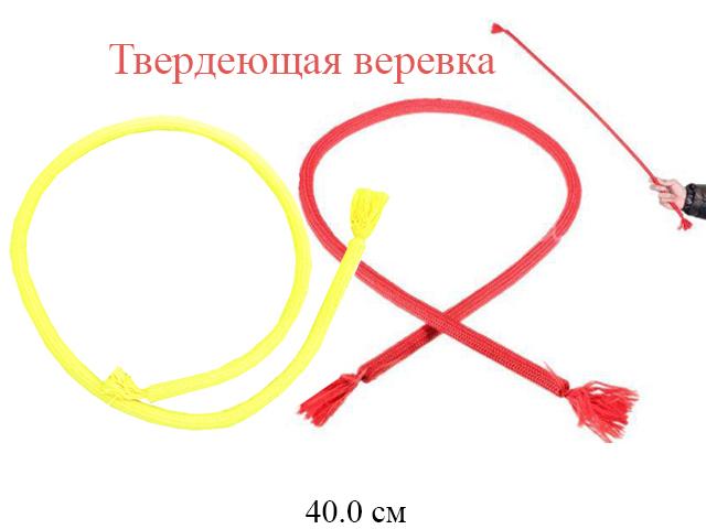 Волшебная веревка 40 см. желт. в пак.