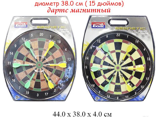 """""""Дартс магнит. 15"""" со стрелами (2 цвета) в блистере"""