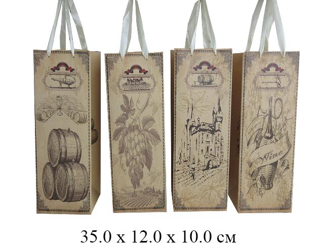 Пакет для бутылки (4 вида) 35 х 12 х 10 см