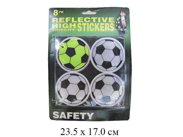 Н/8 шт. липучки - мяч футбольный светоотражающие 23,5 х 17 см на карт.