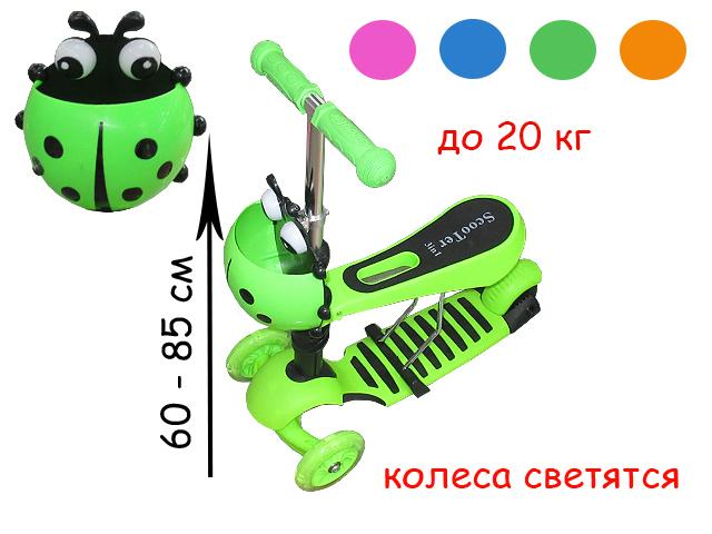 Самокат  многофункц. 3-х колесный 2 коле.спереди, 1 толстое заднее, корзинка,сидение,светящ. кол.4цв
