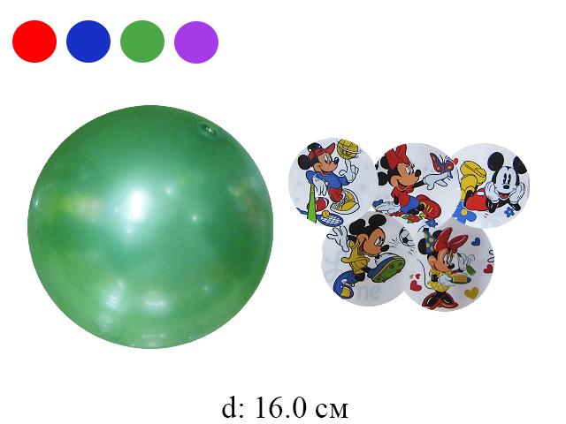 """Мяч облегченный """"120"""" d 16 см (5 видов)"""