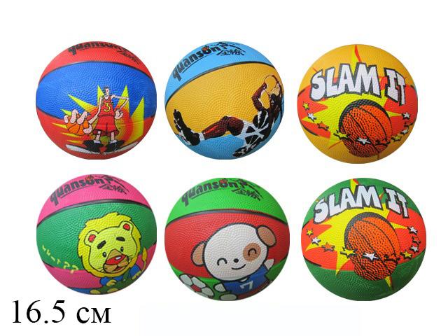 """Мяч баскетбольный 3"""" МК-2101 (6 видов)"""