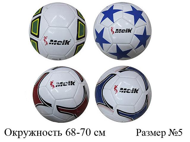 Мяч футбол. глянц. Meik PVC 21 см МК-2003 (4 вида) МК-2003