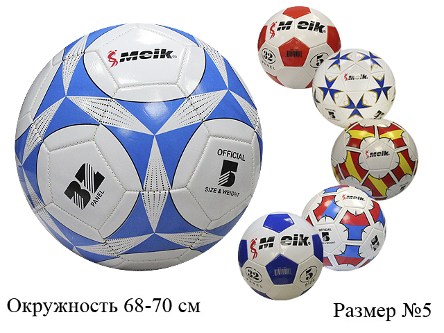 Мяч футбол. глянц. Meik PVC 21 см (6 видов) МК-100