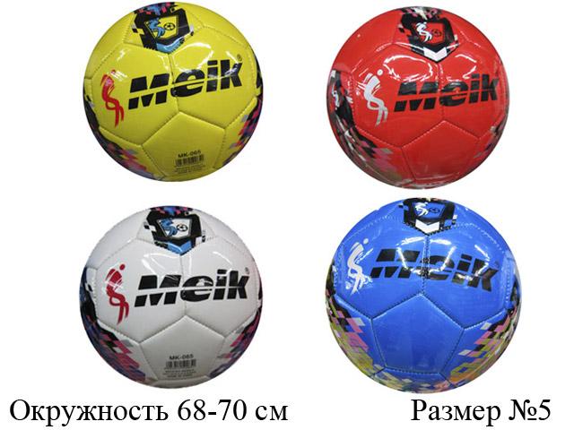 Мяч футбольный глянцевый TPU 21 см Meik (4 цвета) МК-065