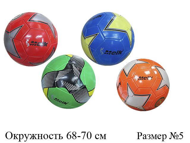 Мяч футбол.  глянц. Meik (4 вида) PVC