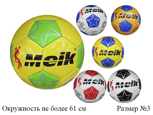 Мяч футбол. глянц. Meik размер №3 (6 цветов) PVC МК-300