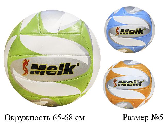 Мяч волейбол. Meik (3 цвета) VM2866