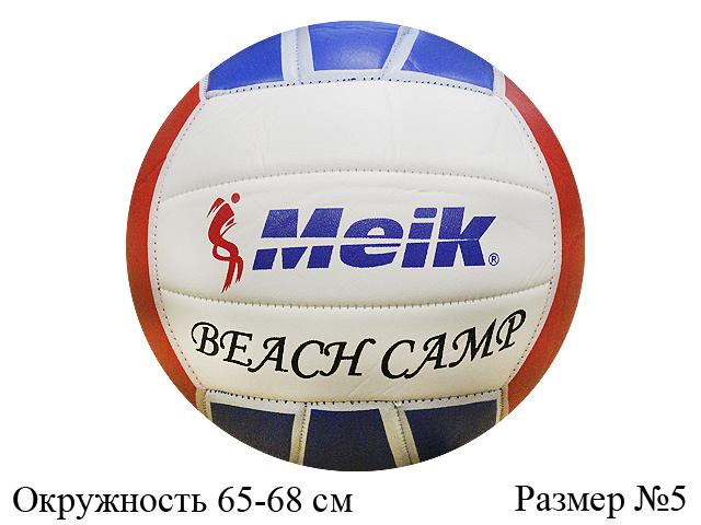 Мяч волейбол. Beach Camp окрас Российский флаг.