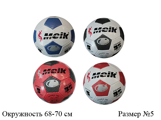 Мяч футбольный Meik глянц. МК-3009 (3 цвета) размер №5
