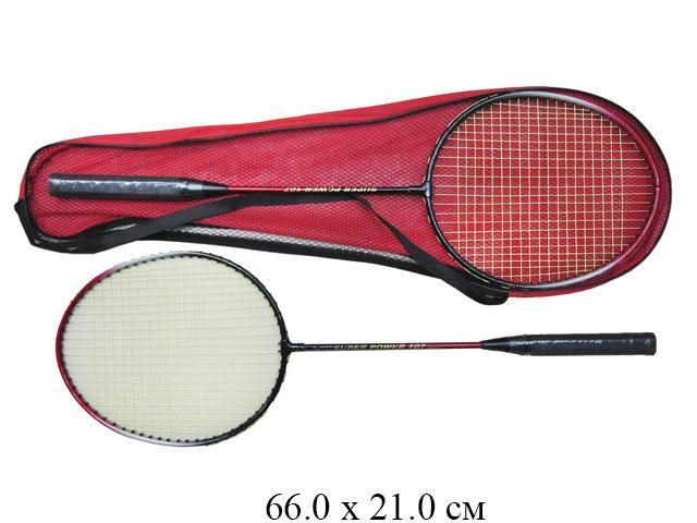 Н/2 шт. ракетки для бадминтона (2 цвета) в чехле