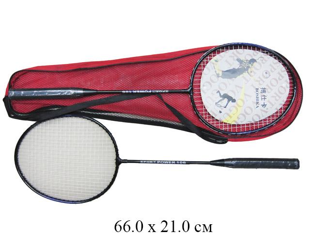 Н/2 шт. ракетки для бадминтона Boshika в чехле