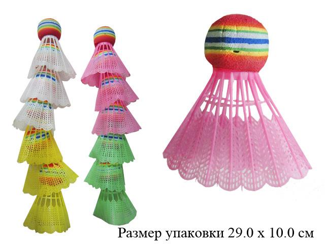 Н/12 шт. воланов пластм. цветн. в пак.