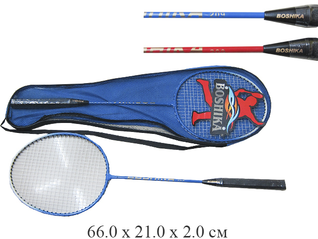 Н/2 шт. ракетки для бадминтона Boshika (2 цвета) в чехле