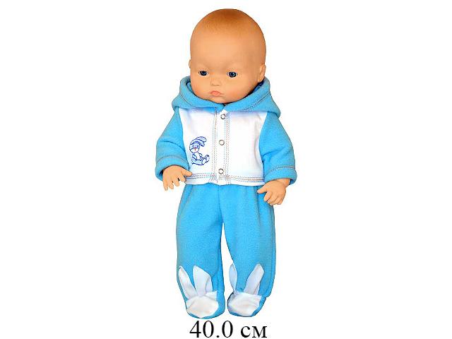 """Кукла Ванечка 11 в пак. """"Актамир"""""""