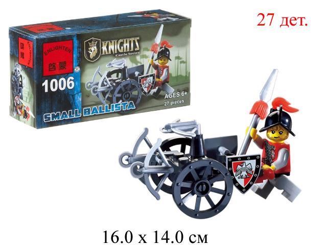 """Конструктор """"Рыцарь"""" 27 дет. в кор.  1006 Brick (Shifty)"""