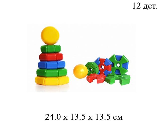 """Пирамидка """"Ромашка"""" (12 дет.) 24 см в сетке  """"Класата"""""""