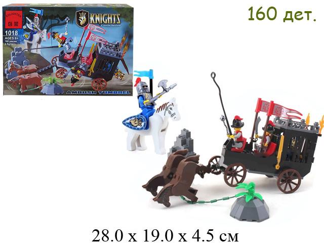 Конструктор Knights - карета + лошади + рыцари  Ambush Tumbael (160 дет.) в кор. Brick (Shifty) 1018