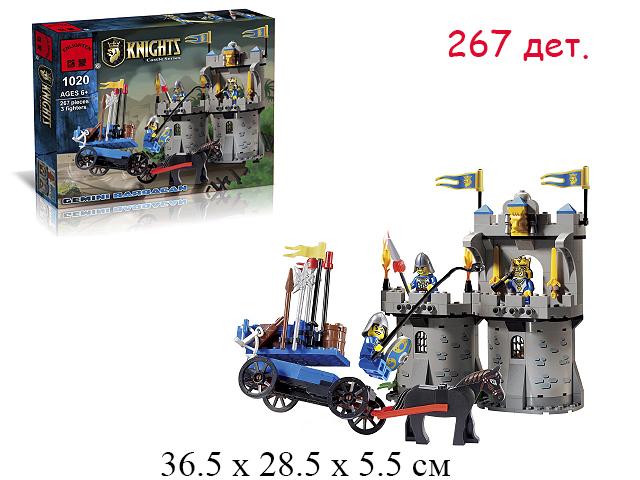 Конструктор -  телега + замок Knights в кор.Brick (Shifty)267 дет. 1020