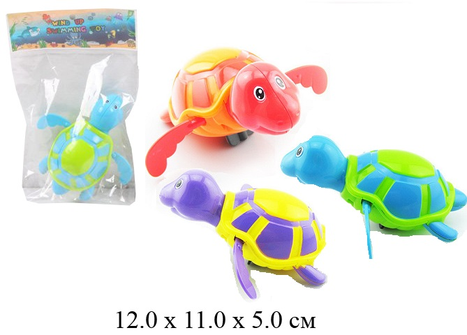 Черепаха заводная водоплавающая (3 цвета) в пак. 555
