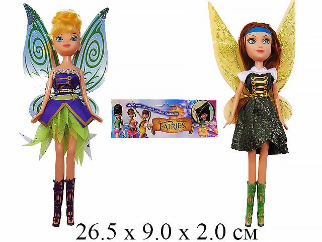 Кукла гнущ. с крыльями (2 вида) в пак. 310