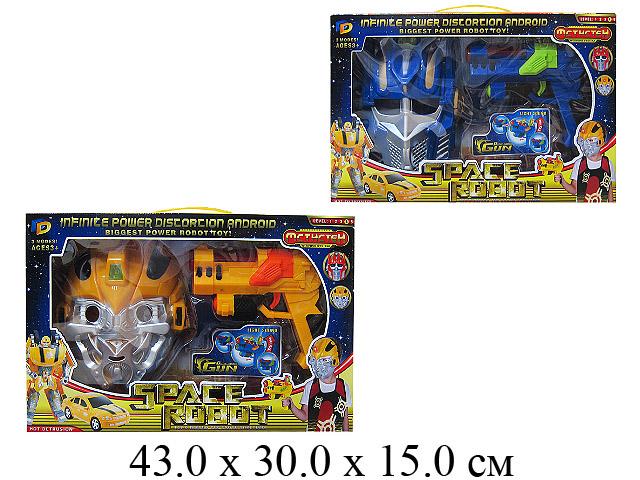 Н/маска + пистолет на бат. (свет, звук) Space Robot (2 вида) в кор. D622-E214A/E215A