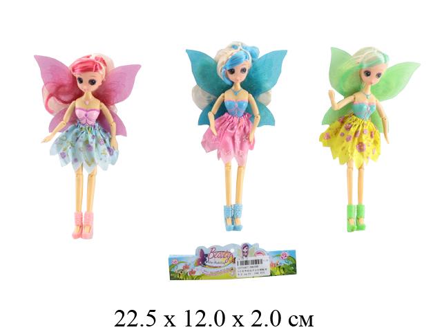 Кукла в пак. гнущ. с крыльями (3 вида) 8809B