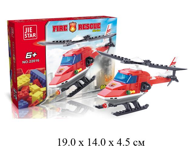 Конструктор - вертолет пожарн. Fire Rescue (86 дет.) в кор. Jie Star 22016